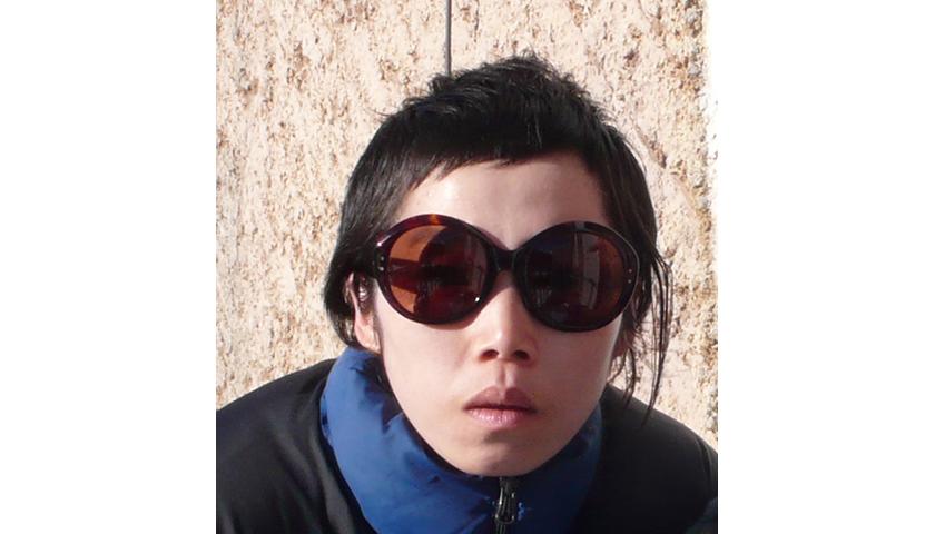 Koo Jeong A